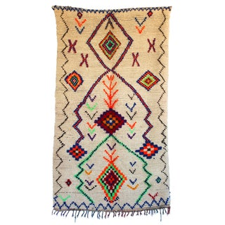"Vintage Ourika Moroccan Berber Rug - 4'7"" X 8'2"""