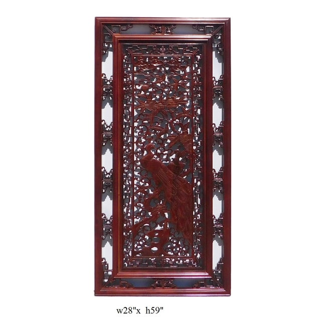 Chinese Decorative Wood Wall Panel - Image 6 of 6