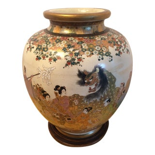 Asian Satsuma Vase