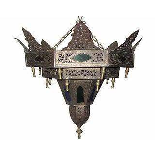 Tiznit Moroccan Brass Pendant