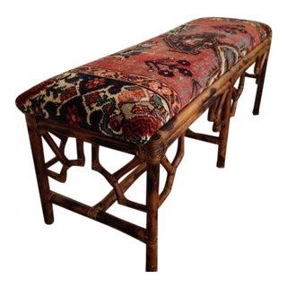 Vintage Boho Style Rattan & Persian Rug Bench