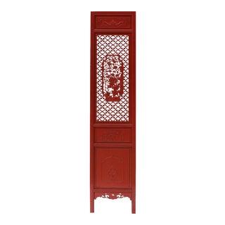 Chinese Red Stain Geometric Flower Bird Accent Narrow Floor Panel Headboard