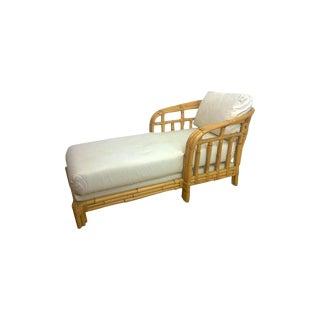 Ralph Lauren Bent Bamboo Chaise