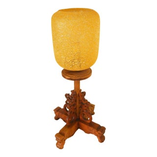 Chinese Wood & Glass Table Lamp