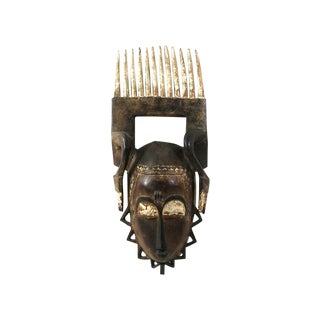 Baue Mblo Mask with Comb, African Ivory Coast