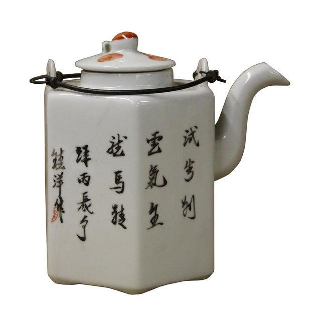 Image of Foo Dog Porcelain Decorative Teapot