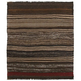 Natural Brown Wool Flatweave | 2'8 x 3'1 Kilim