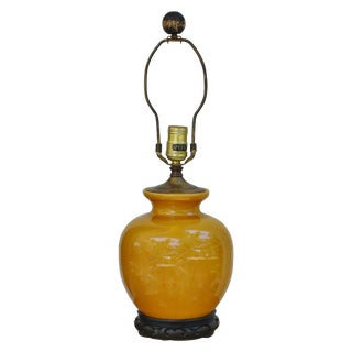 Speer Yellow-Gold Asian-Style Lamp