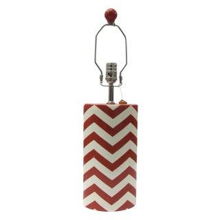 "Jill Rosenwald ""Buckley Chevron"" Table Lamp in Red"