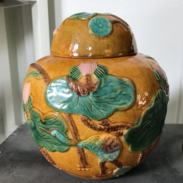 Vintage Majolica Ginger Jar - Image 3 of 5