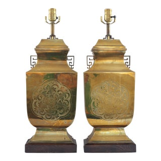 Mid-Century Etched Brass Table Lamps - A Pair