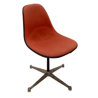 Eames Shell & Aluminum Office Chair