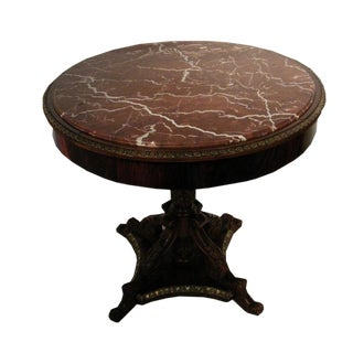Round Mahogany Side Table