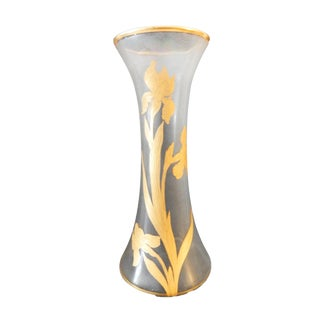 Vintage Frosted Gold Flower Glass Vase