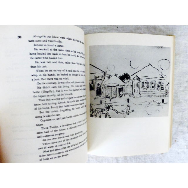 """""""My Life"""" Illustrated Book by Marc Chagall - Image 8 of 9"""