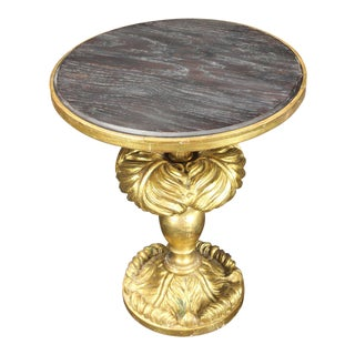 Italian Carved Giltwood Side Table