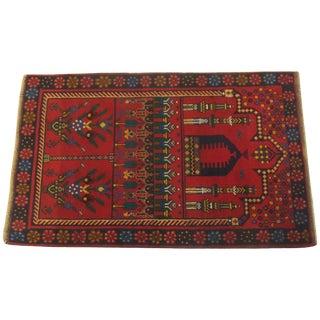 Baluch Wool Rug - 3' x 5'