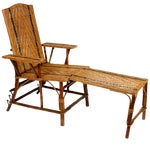 Image of Vintage French Rattan Chaise Lounge & Footrest