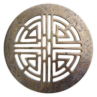 Mid-Century Modern Asian Antique Brass Trivet