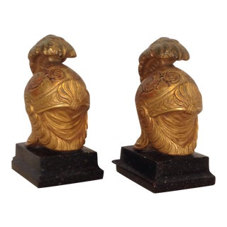 Borghese Gold Helmet Bookends- A Pair