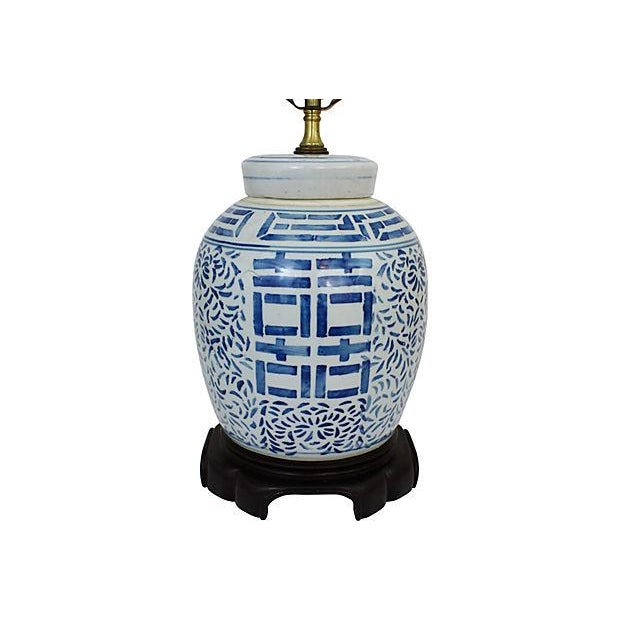 Chinese Double Happiness Lamp - Image 5 of 7