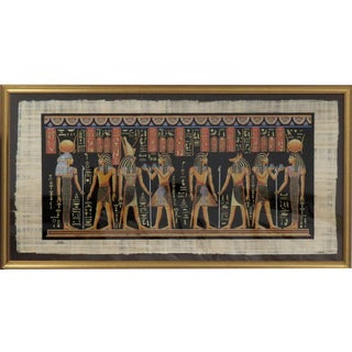 Framed Papyrus Paper Egyptian Watercolor Art