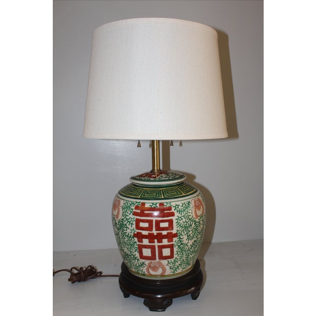 Norman Perry Ginger Jar Lamp - Image 2 of 5