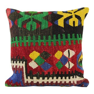 Handmade Kilim Pillowcase