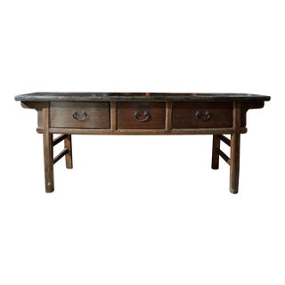 Antique Chinese Altar Console Table