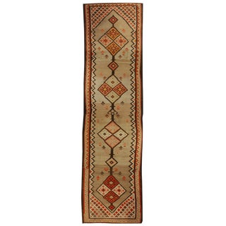 Early 20th Century Serab Runner Rug
