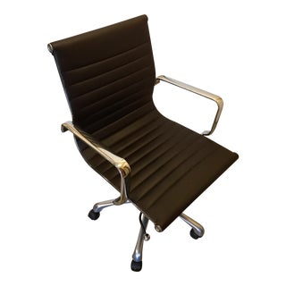 Modern Vegan Brown Leather Ribbed Office Chair