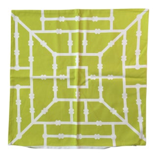 Chartreuse Bamboo Pillow Cover