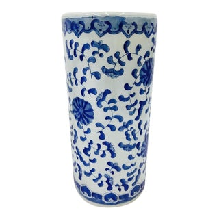 Vintage Blue & White Asian Style Ceramic Umbrella Stand
