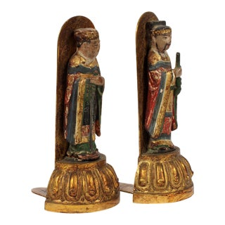 Chinese Carved Wood & Brass Figural Bookends - A Pair