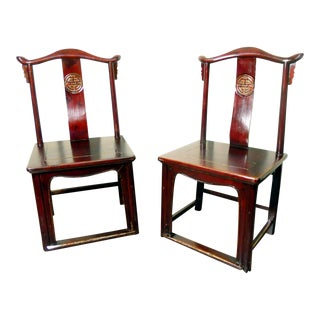 Antique Chinese High Back Elm Chairs - a Pair