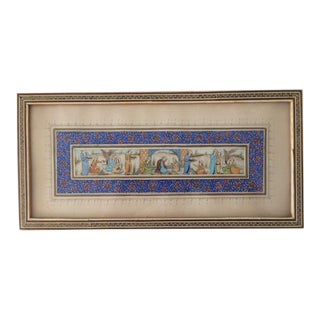 Persian Painting on Bone, Rectangle With Bone Inlaid Frame