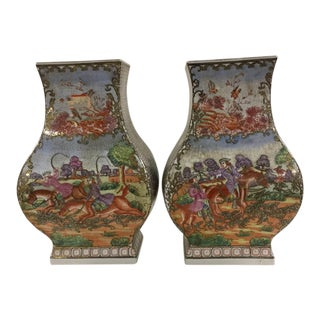 Vintage Chinese Export English Hunt Scene Vases - a Pair