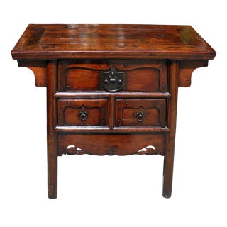 Chinese Carved Cedar Chest, 18th Century or earlier