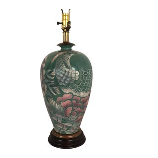 Vintage Frederick Cooper Embossed Style Table Lamp
