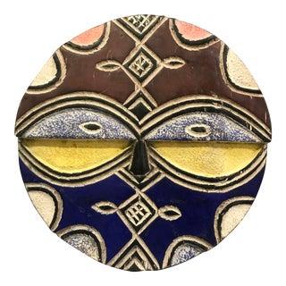 African Art Teke Mask