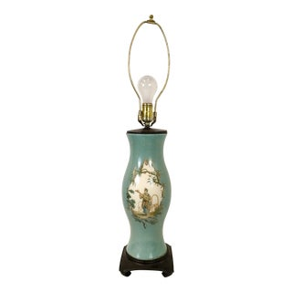 Vintage Turquoise Chinoiserie Lamp
