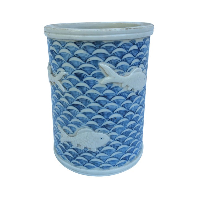 Calligraphy Brush Holder With Raised Fish Design - Image 1 of 6