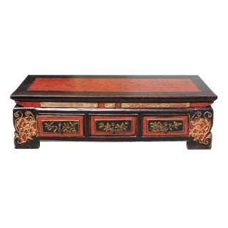 Chinese Golden Black Red Carving Low Meditation Table Cabinet