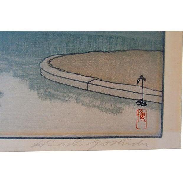Vintage Japanese Woodblock by Hiroshi Yoshida - Image 5 of 5