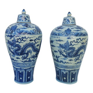 Vintage Glazed Temple Urns - A Pair