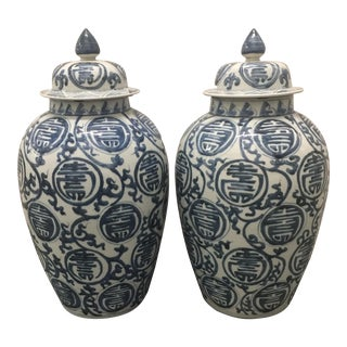 Asian Style Porcelain Jars - A Pair