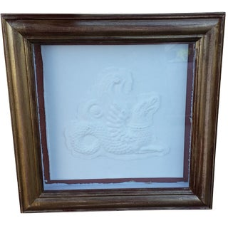 Framed Embossed Griffin
