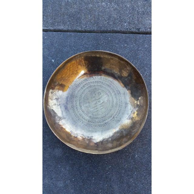 Image of Vintage Engraved Brass Bowl