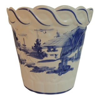 Vintage Blue & White Hand-Painted Ceramic Planter