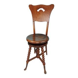 Antique Piano Adjustable Swivel Chair